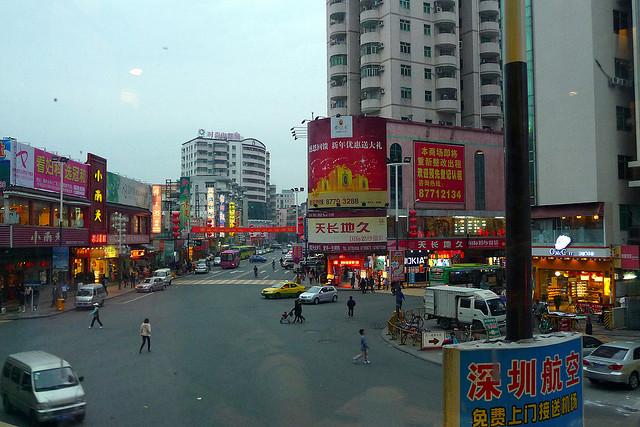 Chinese Traffic Crossing